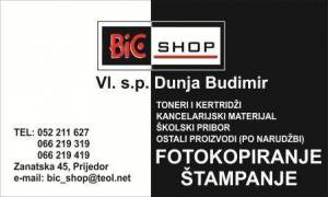 catalog_featured_images/19800/1509448298Bic_shop_prijedor.jpg