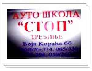catalog_featured_images/667/1489953406Auto---kola-Stop.jpg