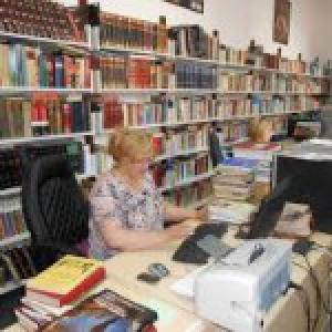 catalog_featured_images/974/1489953446Narodna-biblioteka-Gradi--ka.jpg